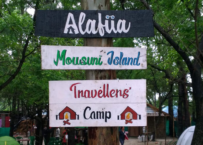 Mousuni Island Travellers' Camp - Alalfiia